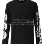 cdg-logo-long-tee-b
