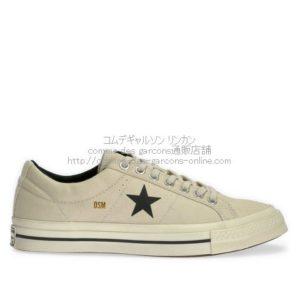dsm-converse-one-star