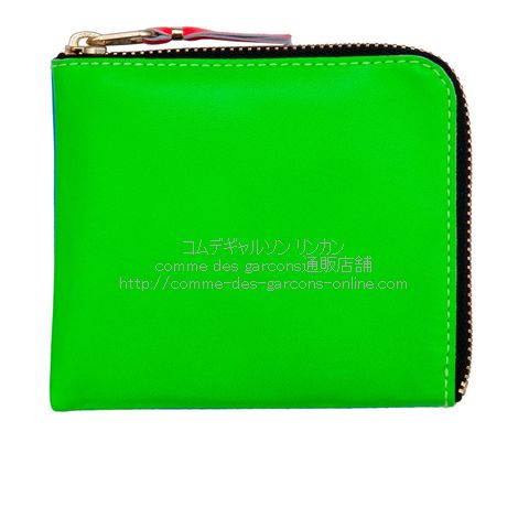 cdg-wallet-sa3100sf-superfluo-blue-green