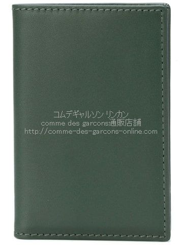 cdg-wallet-sa6400-classic-bottle-green