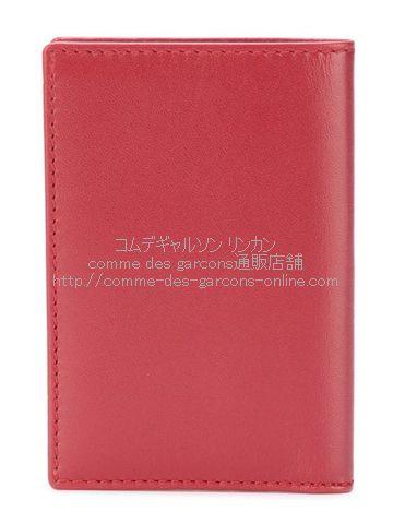 cdg-wallet-sa6400-classic-red