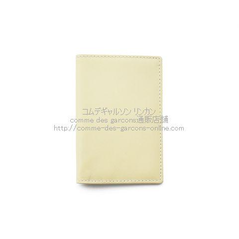 cdg-wallet-sa6400-classic-white