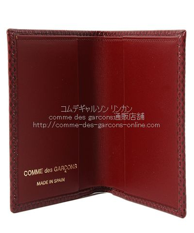 cdg-wallet-sa6400lg-luxury-burgundy