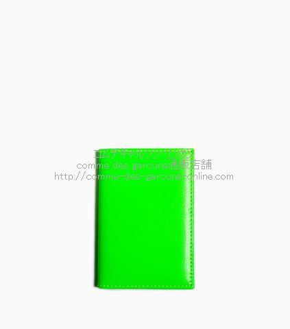 cdg-wallet-sa6400sf-superfluo-green