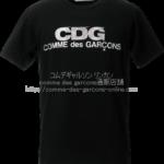 cdg-18-holiday-tee