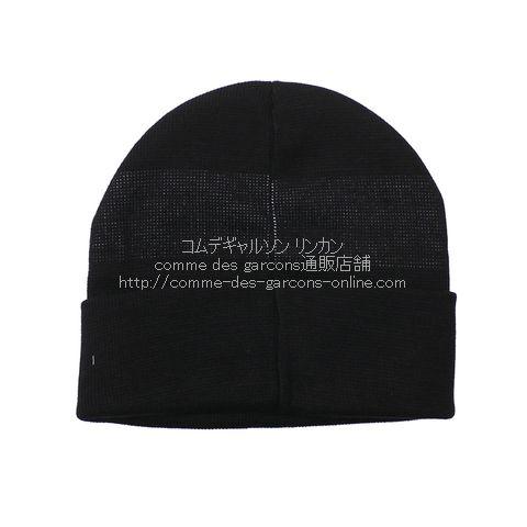 cdg-knit-beanie-wh
