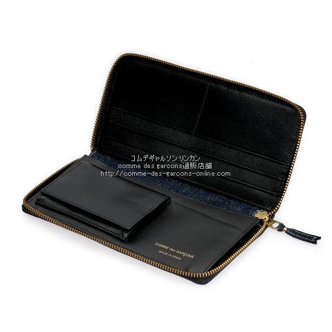 cdg-wallet-denim-sa0110de