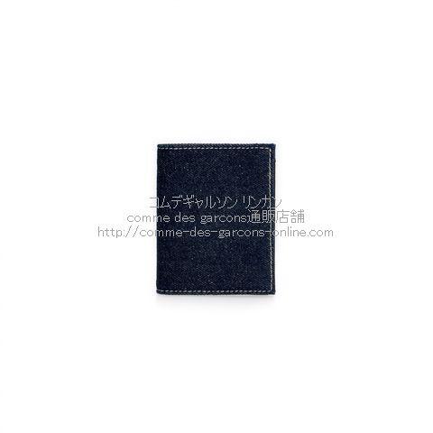 cdg-wallet-denim-sa0641de