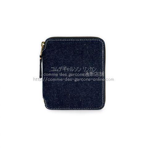 cdg-wallet-denim-sa2100de
