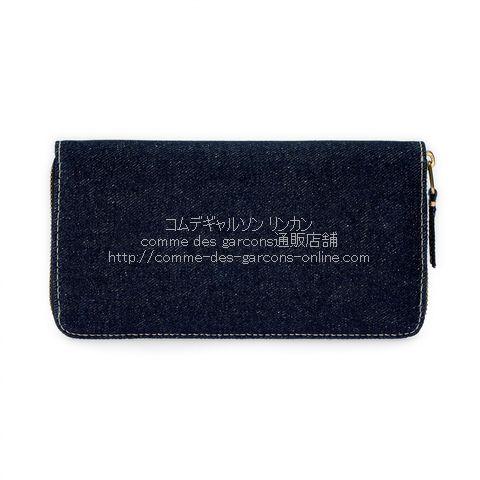 cdg-wallet-denim-sa0111de