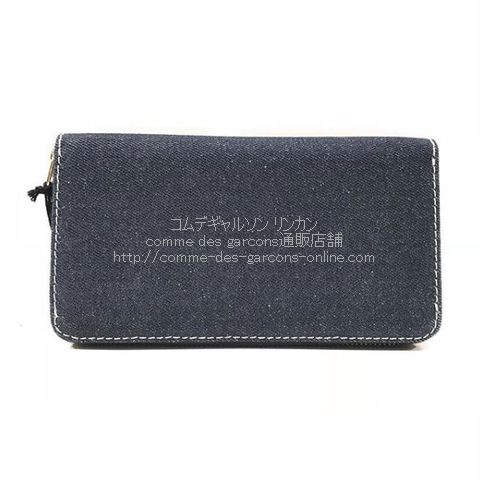 cdg-wallet-denim-sa0111de