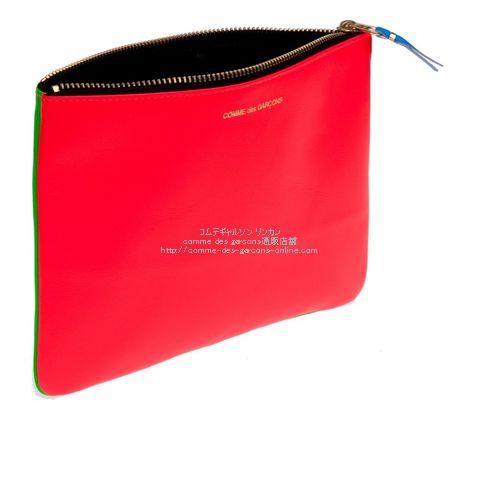 cdg-wallet-sa5100sf-greenorenge
