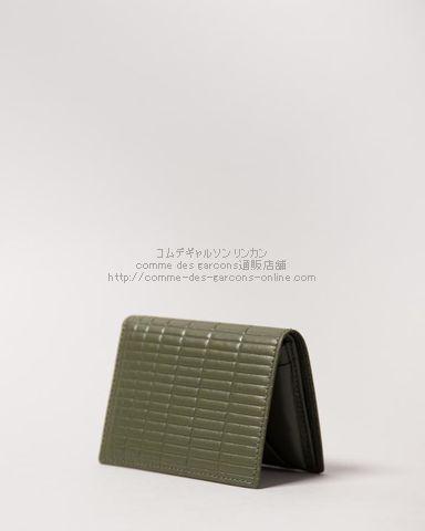 cdg-wallet-sa6041-Brick-khaki