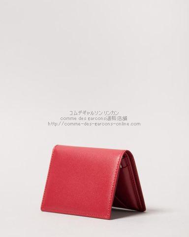 cdg-wallet-sa6041-cl-red