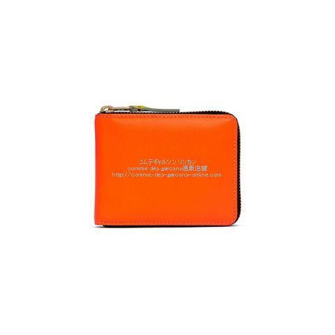 cdg-wallet-sa7100sf-light-ore