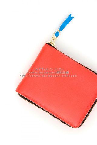 cdg-wallet-sa7100sf-ore