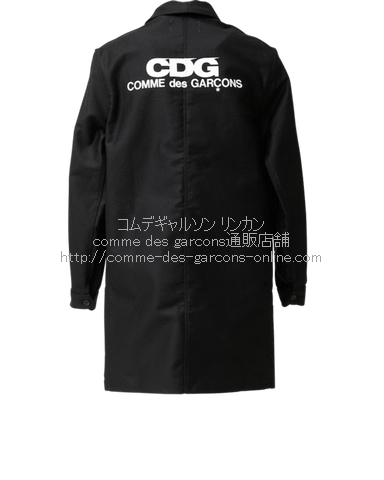 cdg-work-jacket-long