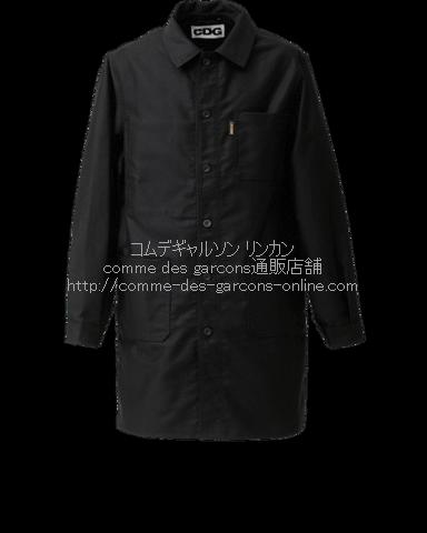 cdg-work-jacket-long