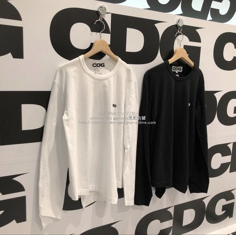 cdg-logo-long-tee-c