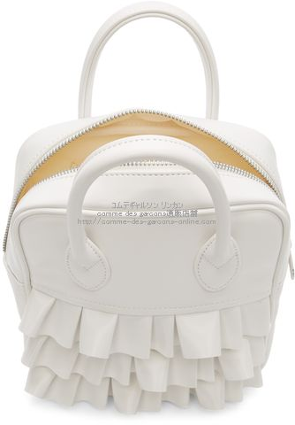 cdggirl-ruffled-duffle-bag-wh