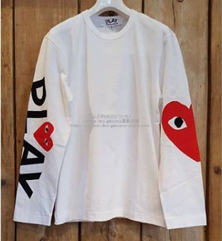 play-19-longtee-a