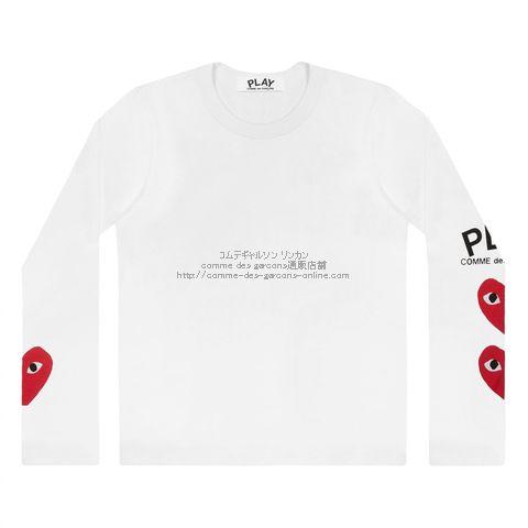 play-19-longtee-b