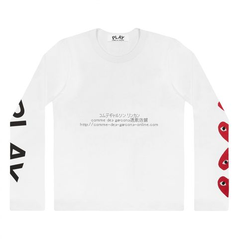 play-19-longtee-c