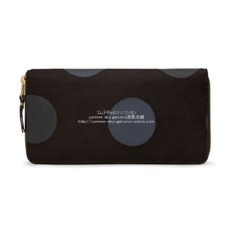 cdg-wallet-rubber-dot-sa0110rd