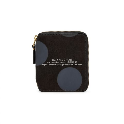 cdg-wallet-rubber-dot-sa2100rd