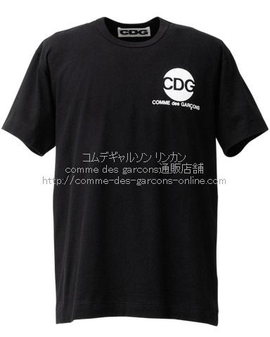 cdg-logo-air-tee2