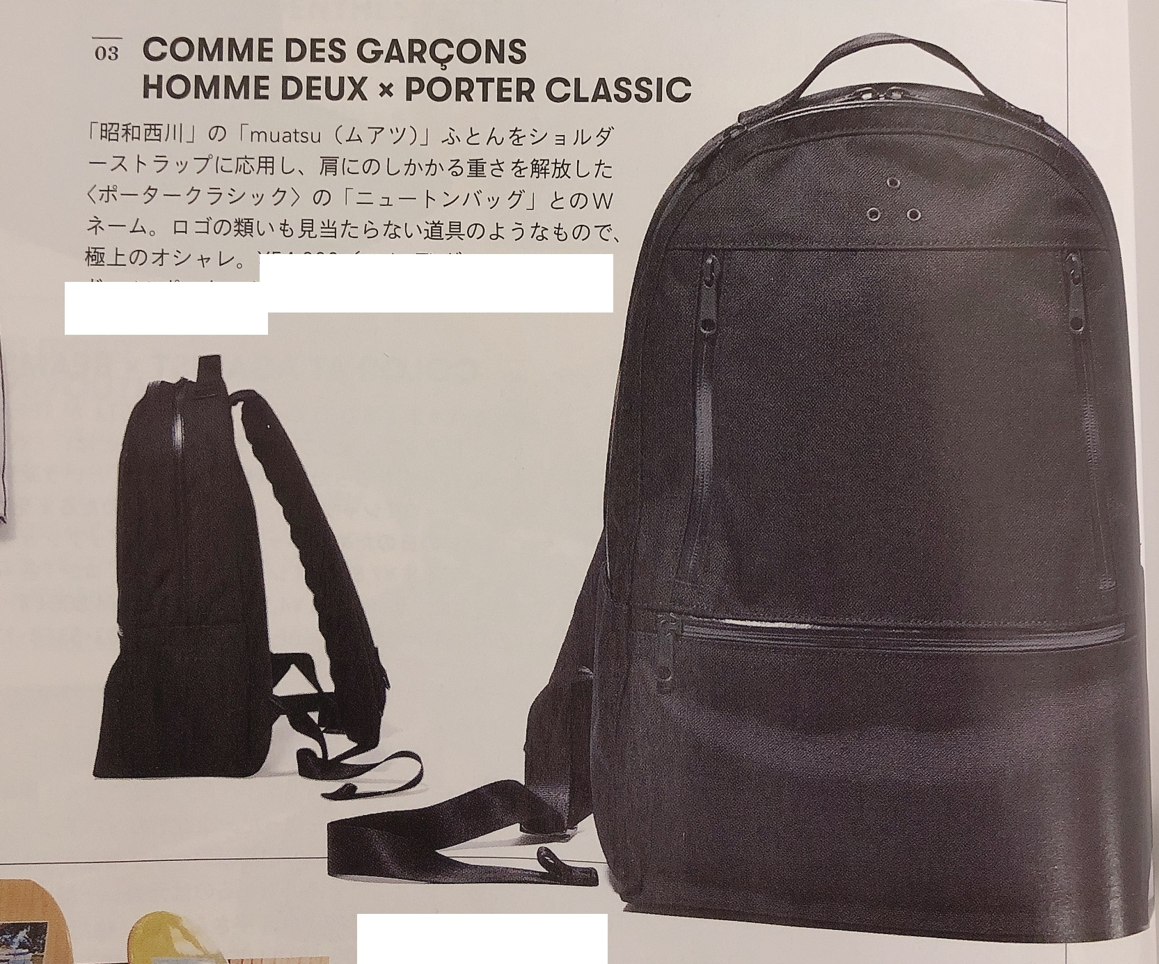 hommedeux-porter-backpack-2019