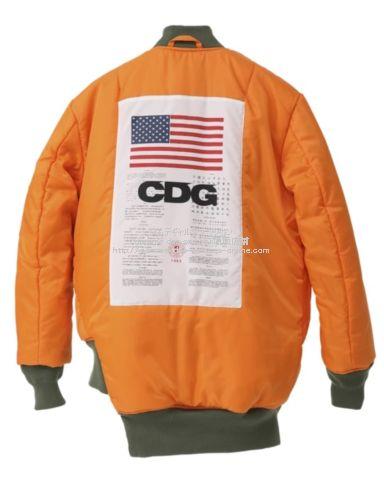 cdg-alpha-ma1-ex