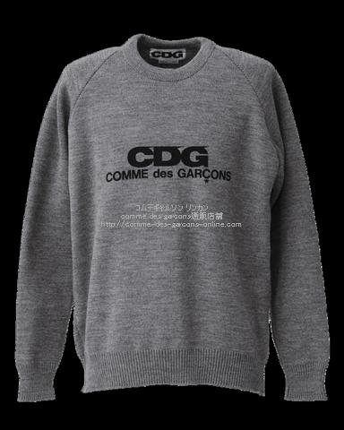 cdg-knit-a-19