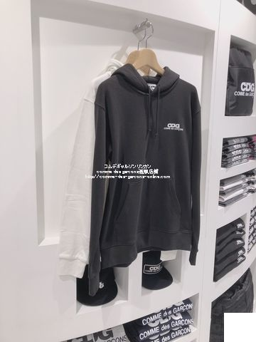 cdg-onelogo-foodie-19