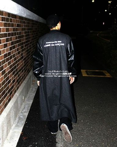 cdg-staff-coat-leather