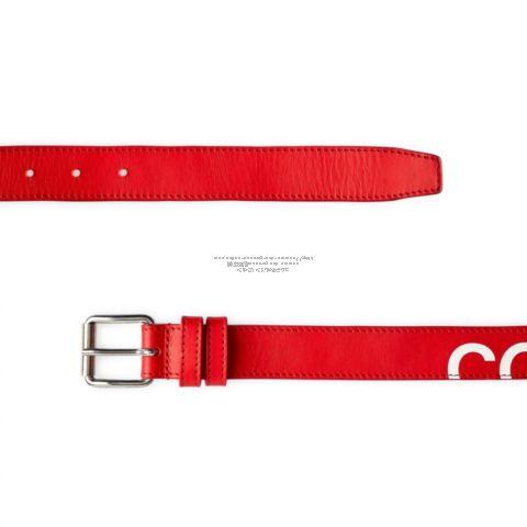 hugelogo-belt