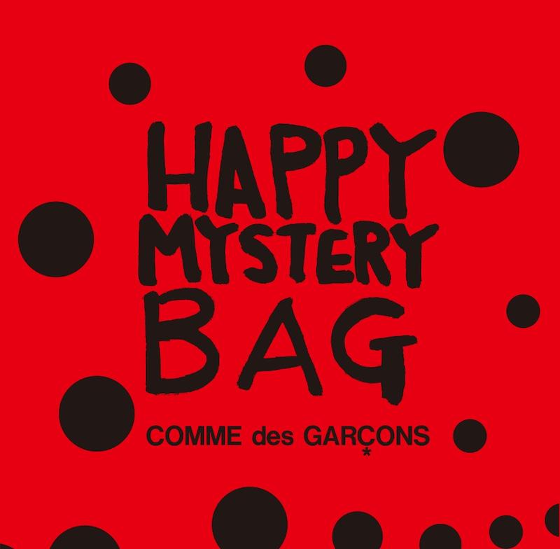 mystery-bag