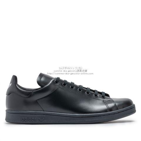 dsm-adidas-stan-smith