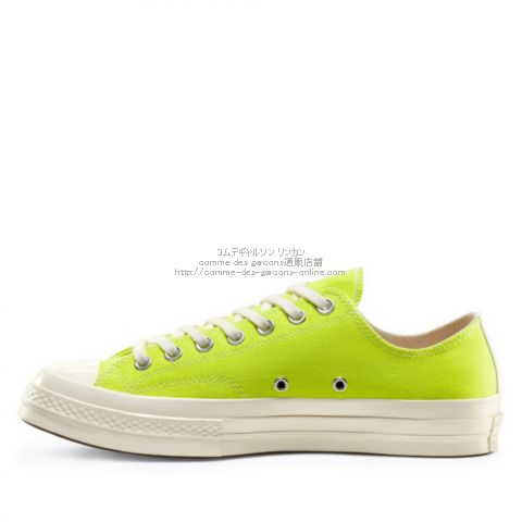play-converse-20sslimted-low-gr
