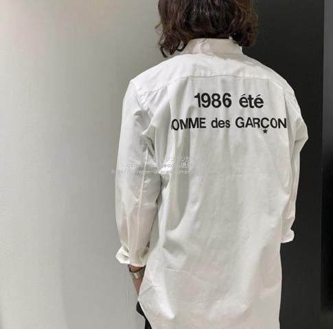 cdg-archive-logo-shirt