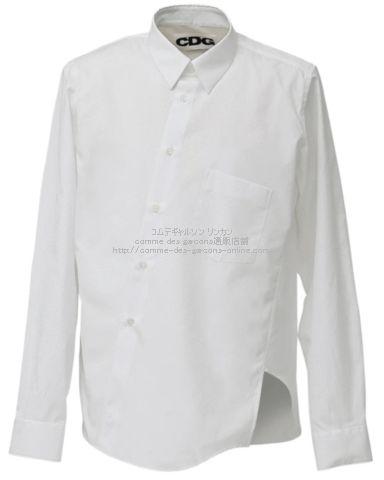 cdg-bias-shirt