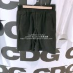 cdg-short-pants