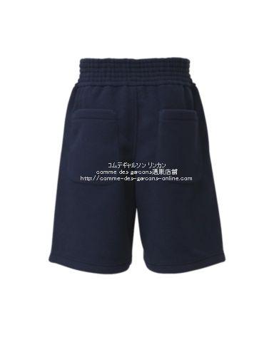 cdg-short-pants