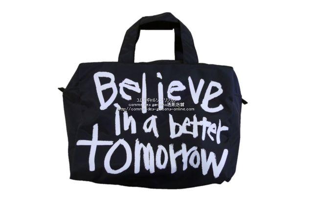 emergency-sp-bag-believe-in