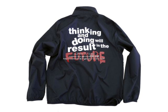 emergency-sp-coachjacket-thigking