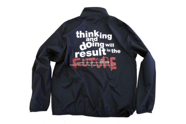 emergency-sp-coachjacket-thigking