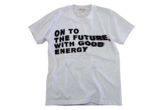 emergency-sp-tee-on-to-the-future