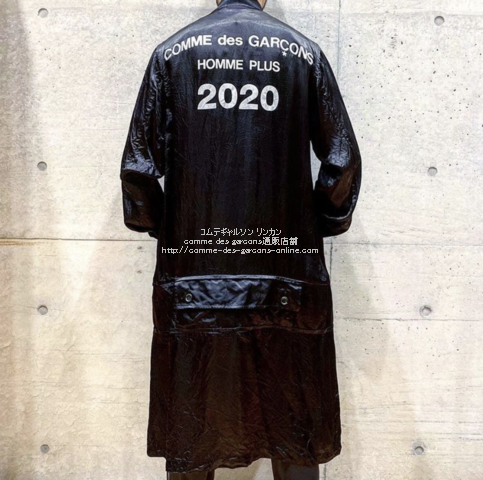 homme-plus-2020ss-logo-coat