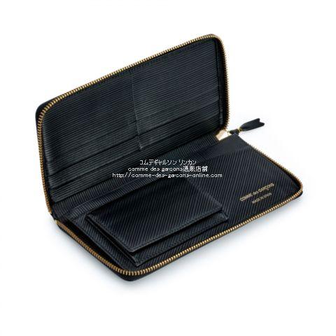 cdg-wallet-sa0110ls