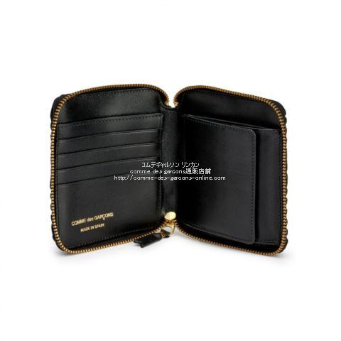cdg-wallet-sa2100ft